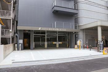 HOTEL KURETAKESOU HIROSHIMA OTEMACHI Parking