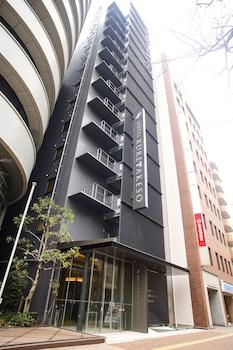HOTEL KURETAKESOU HIROSHIMA OTEMACHI Featured Image