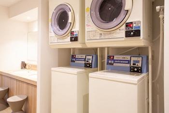 HOTEL KURETAKESOU HIROSHIMA OTEMACHI Laundry Room