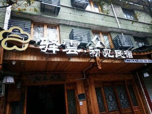 Yiyun Botique Inn Chujian Lishui, Lishui