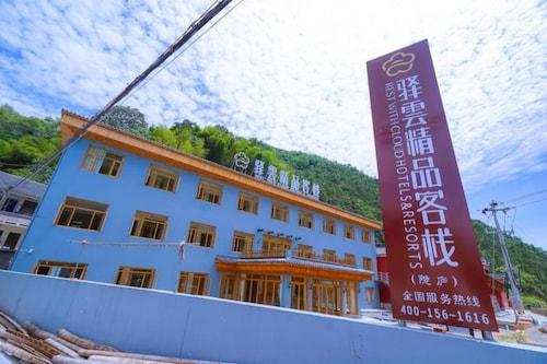 Yiyun Botique Inn Yinlu Yuyao, Ningbo