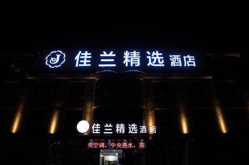 Guiyang Jialan Selected Hotel, Guiyang
