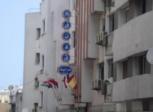 Hôtel Casablanca, Casablanca