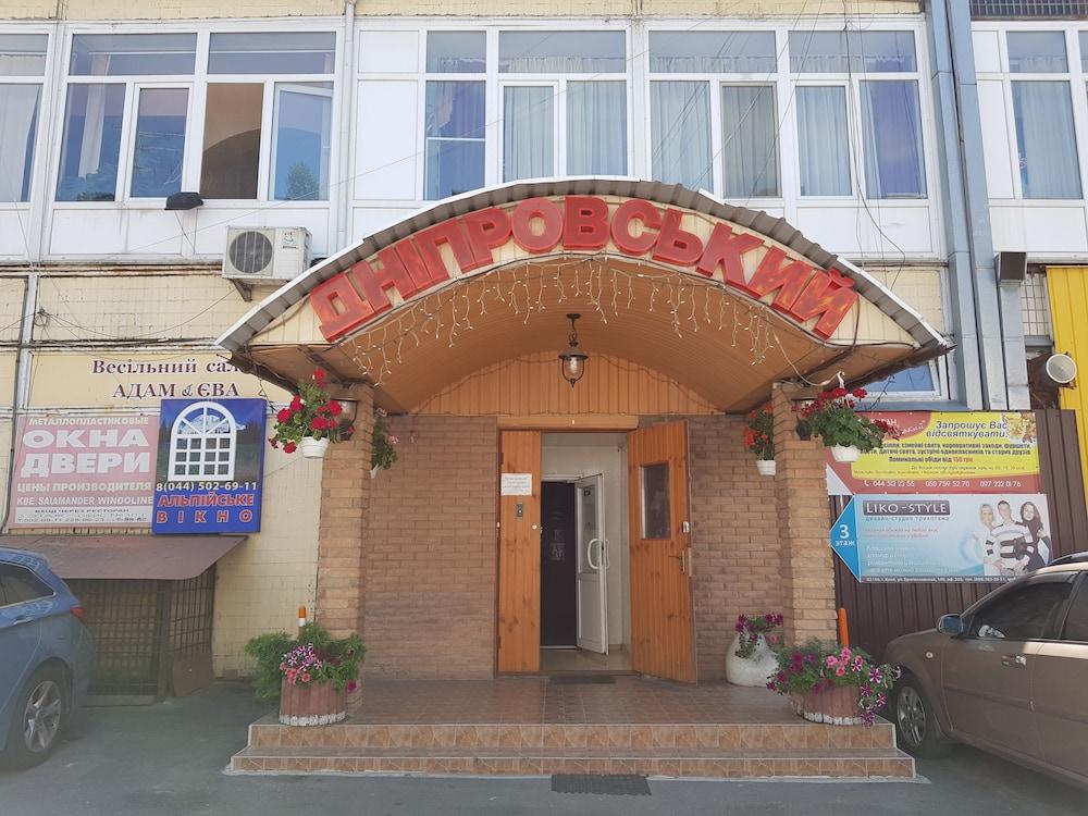 Днепровский