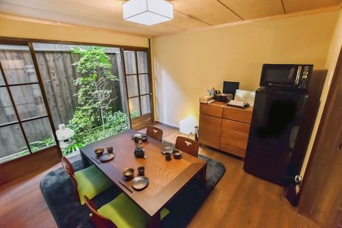 Gion no Yado Fu, Kyoto