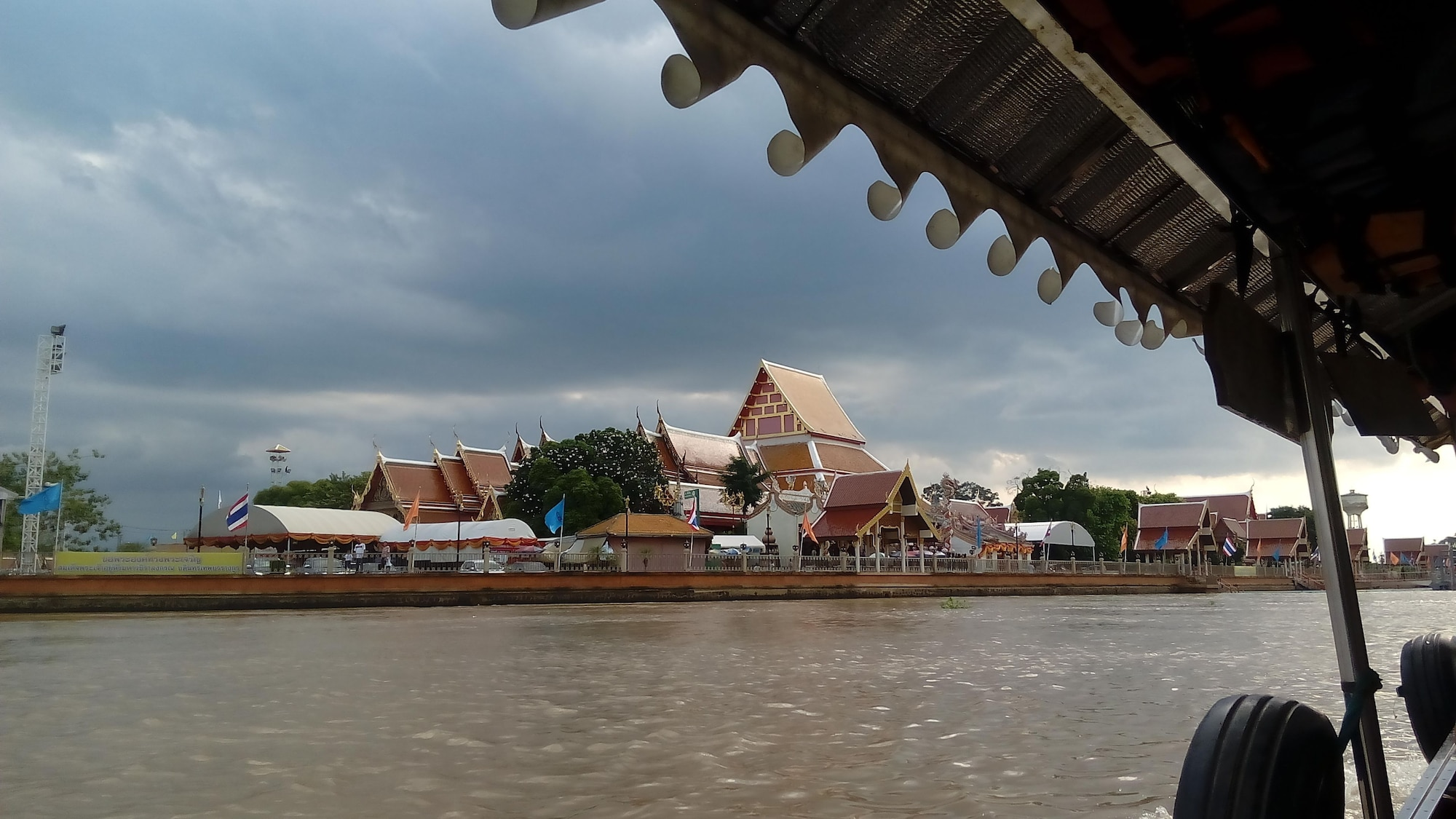 Jutharat Home, Phra Nakhon Si Ayutthaya