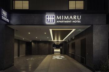 MIMARU TOKYO HATCHOBORI Front of Property