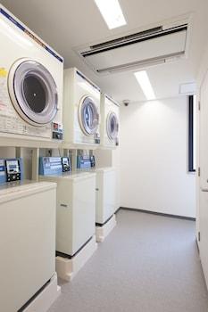 MIMARU TOKYO HATCHOBORI Laundry Room
