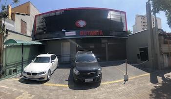 布坦塔飯店 Hotel Butantã