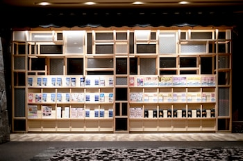 SAKISHIMA COSMO TOWER HOTEL Concierge Desk
