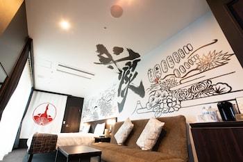 SAKISHIMA COSMO TOWER HOTEL Room
