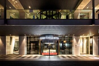 SAKISHIMA COSMO TOWER HOTEL Exterior