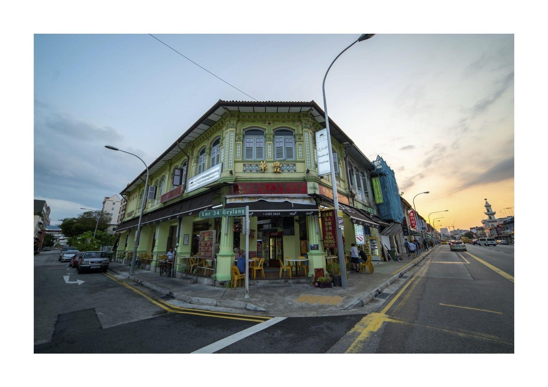 Q Loft Hotels@Geylang, Bedok