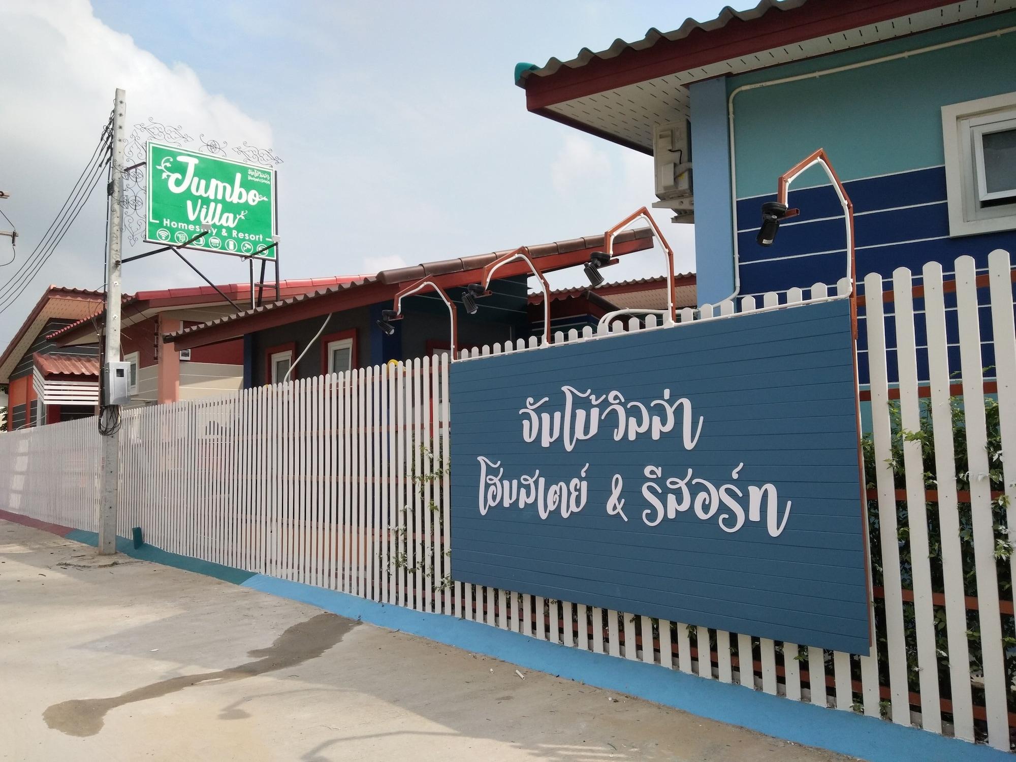 Jumbo Villa Homestay and Resort, Wiset Chai Chan
