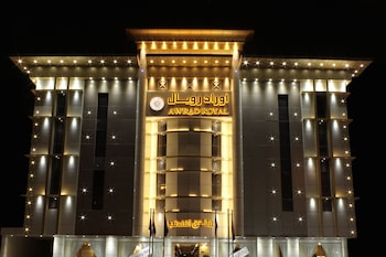 Hotel - Awrad Royal