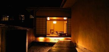 Hotel - Kijitei Hoeiso