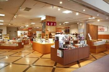 YUMENOI Gift Shop