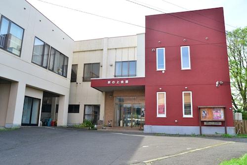 Sakanoue Kaikan, Kushiro City