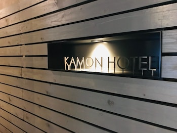 KAMON HOTEL SETO Interior Entrance
