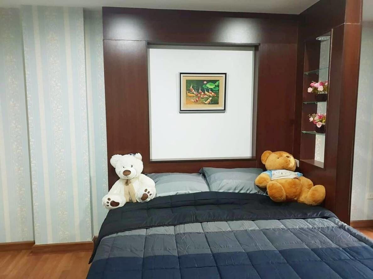 Perfect Condominium, Muang Maha Sarakam
