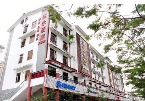 Hanyong Hotel Shenzhen Fenghuang, Shenzhen