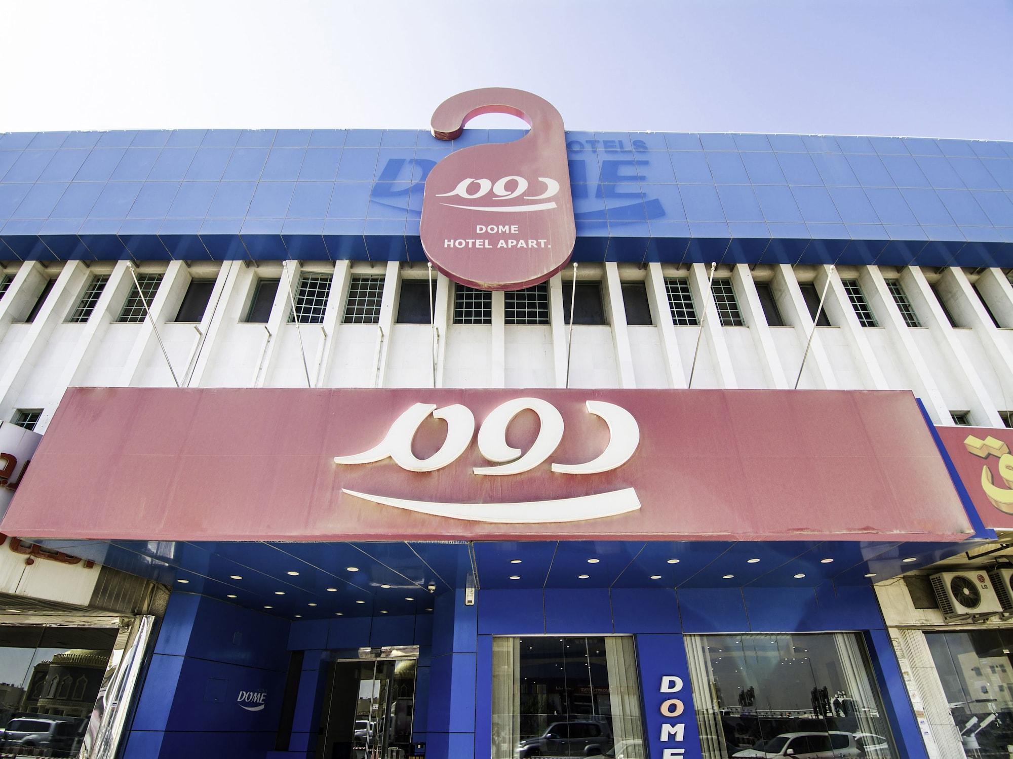 OYO 114 Dome Hotel Al Sulaimaniah,