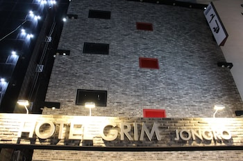 ホテル グリム チョンロ インサドン