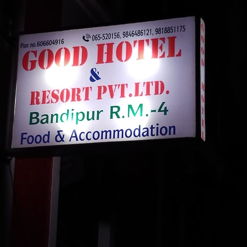 Good Hotel and Resort, Gandaki