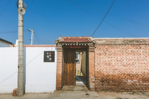 Da Yin Yu Shi DONGAO Town Yard No.5, Beijing