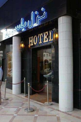 . Hotel Yasmine