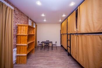 Basic Oda, Karma Ranzalı Oda