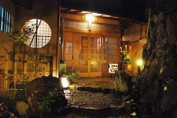 Hotel - Yadoya Manjiro