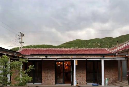 Beijing Migrator Mountain Resort, Beijing