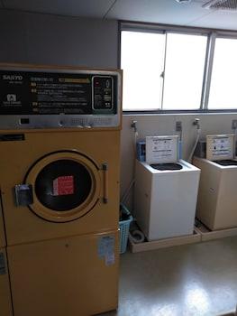 BUSINESS RYOKAN HARADA Laundry Room