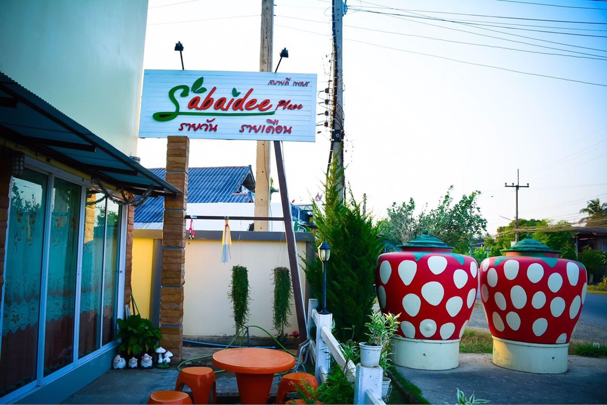 Sabaidee Place, Muang Phetchabun