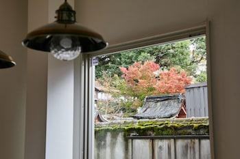 HANARE KYOTO GOJO HIGASHIYAMA RESIDENTIAL SUITE View from Room