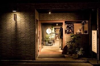 GUESTHOUSE HIROSHIMA MANGE TAK Featured Image