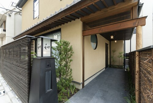 Tokyo Guesthouse WA - Hostel, Taitō