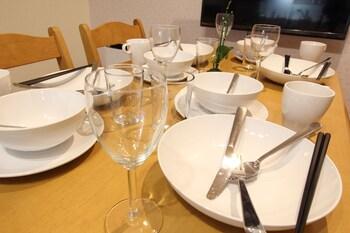 JQ VILLA KYOTO LIB PLUS MIBU In-Room Dining