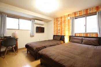 JQ VILLA KYOTO LIB PLUS MIBU Room