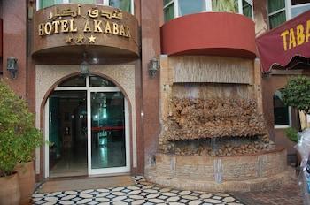Promocje Hotel Akabar