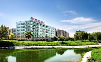 Hotel - Beijing Century Huatian Hotel