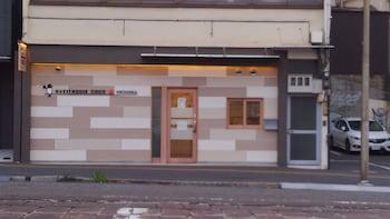 ゲストハウスCOCO広島 - 女性専用