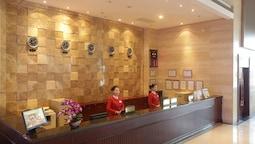 Ziwei Huatian Grand Hotel