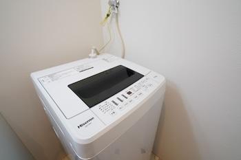 HG COZY HOTEL NO.59 Laundry