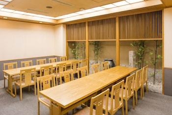 HOTEL KYOTO EMINENCE Restaurant