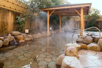 HOTEL KYOTO EMINENCE Spa
