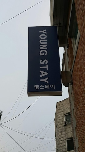 YOUNG STAY - Hostel, Mapo