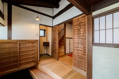 Kyotoya Otabishoan, Kyoto
