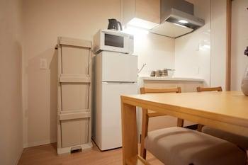HOTEL MONDONCE KYOTO GOJO In-Room Dining